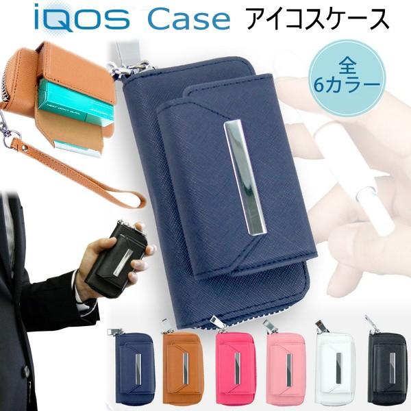 iQOS アイコス ケース カバー 専用 アイコスケー...