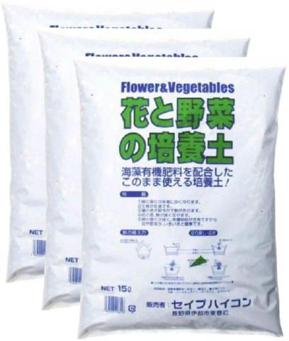 花と野菜の培養土 15LX3袋セット