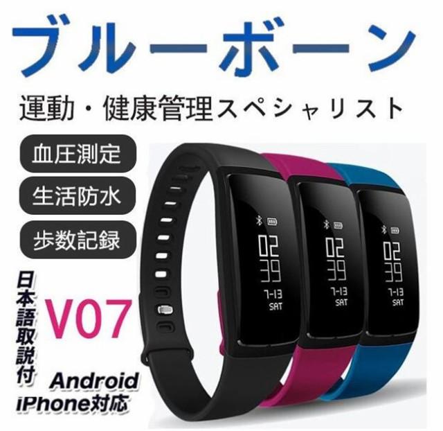 【送料無料】スマートウォッチ 血圧モニタリング ...