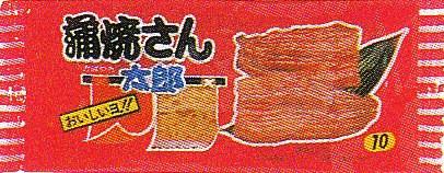 蒲焼さん太郎【60枚入り】