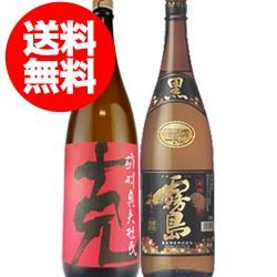 【ギフト】【送料無料】25度 芋焼酎「克」1.8L&...