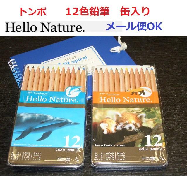 """トンボ鉛筆12色 缶入り""""ハローネイチャー""""860..."""