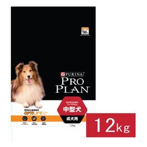 プロプラン オプティライフ 中型犬 成犬用チキン...