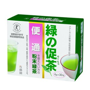 【緑の促茶(みどりのそくちゃ)】特定保健用食品...