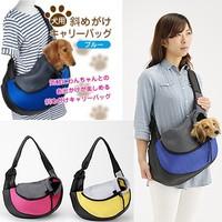 【犬用斜め掛けキャリーバッグ】カラフルでかわい...
