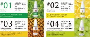 【VP one J-LIQUID(Jリキッド)10ml】日本の大手...