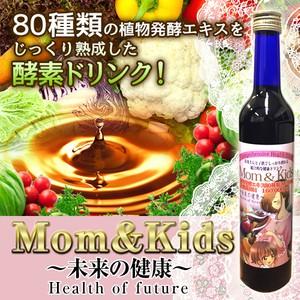 送料無料【Mom&Kids マム&キッズ 未来の健康 酵素...