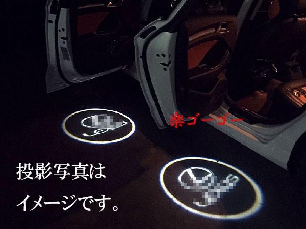 【送料無料】レクサス ドア カーテシランプ LS/ES...