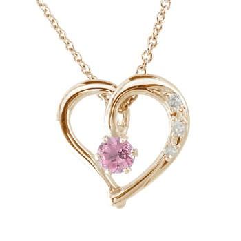 ネックレス ダイヤモンド オープンハート ピンク...