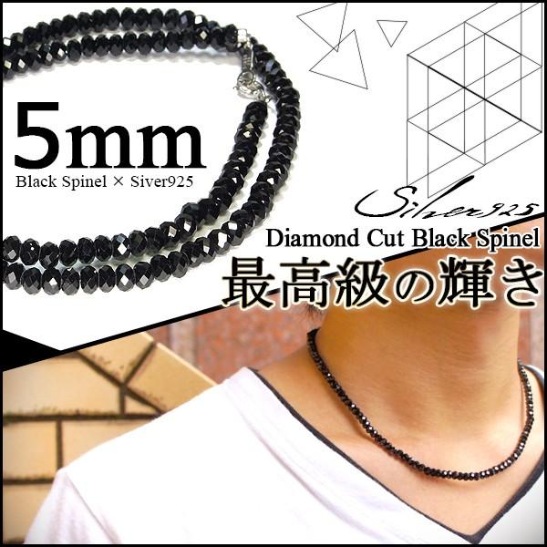 送料無料!!【最高級!!ブラックスピネル5mm】 ダイ...
