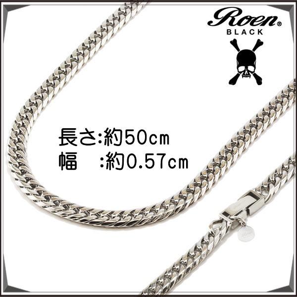 Roen BLACK ネックレス ロエン ブラック 6面W喜平...