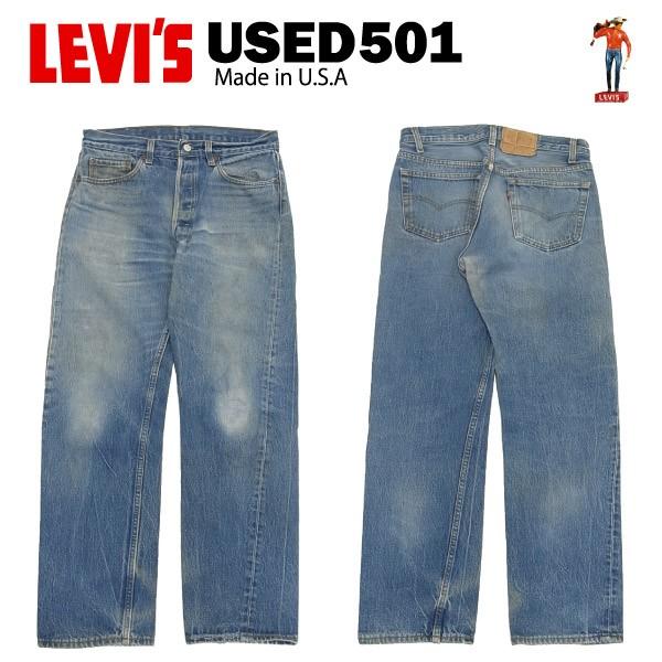 [送料無料] USED Levis 501 レギュラー W34×L33 ...