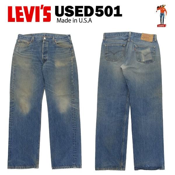 [送料無料] USED Levis 501 レギュラー W36×L32 ...