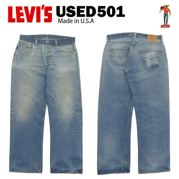 [送料無料] USED Levis 501 '80s OLDモデル (内股...