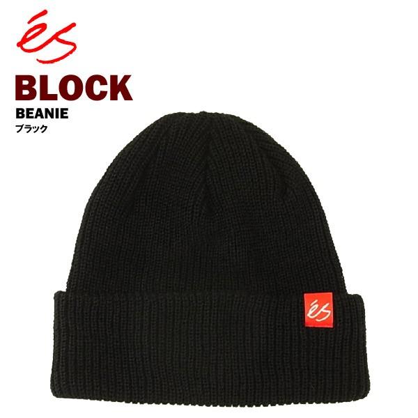エス ブロック ビーニー ブラック ('es BLOCK BEA...