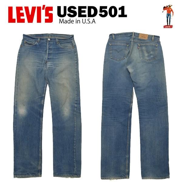 [送料無料] USED Levis 501 レギュラー W36×L36 ...