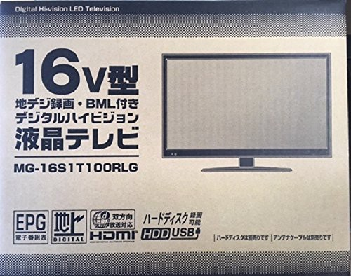 【液晶テレビ・限定・大特価・大人気♪♪】16イン...