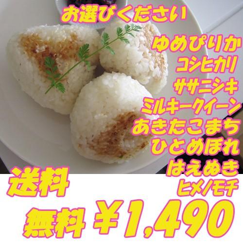 『2016年産』 選べる白米・玄米/2kg コシヒカリ/...
