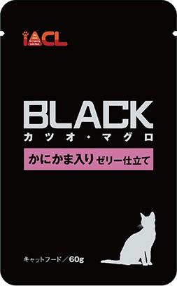 イトウ&カンパニー】BLACKパウチ カツオ・...