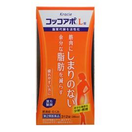 【第2類医薬品】【クラシエ】コッコアポL錠 312錠...