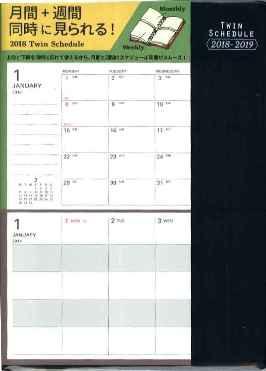学研ステイフル 手帳 ツイン手帳 2018年 10月始ま...