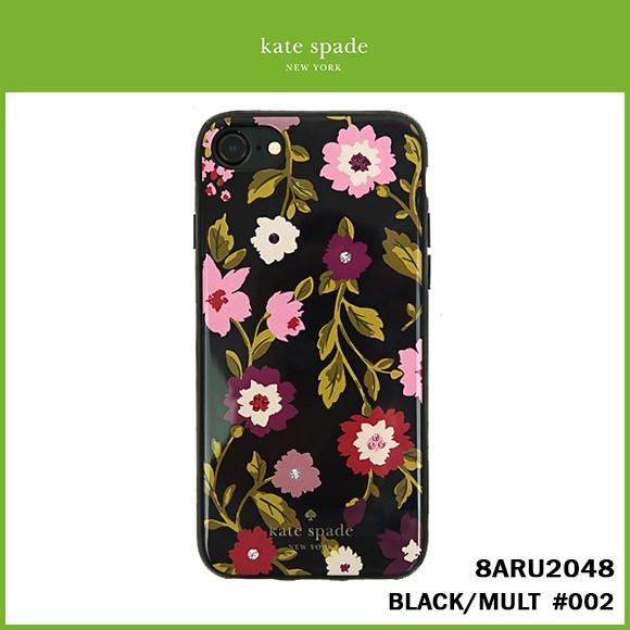 ケイトスペード スマホ ケース KATE SPADE iPhone...