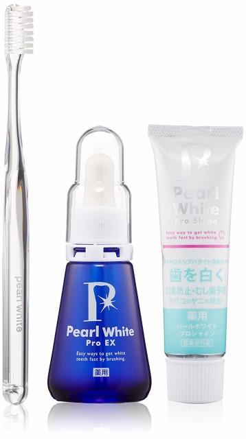 【送料無料キャンペーン中!】Pearl White 薬用パ...