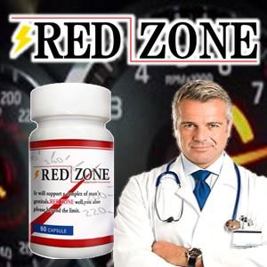 RED ZONE(レッドゾーン)1本 己の限界を超える...