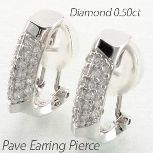 パヴェ ゴージャス 0.50ct スクエア ダイヤモンド...