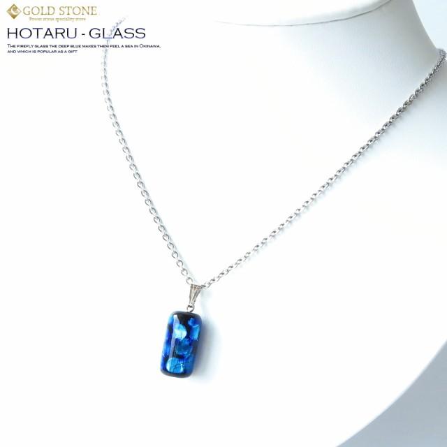 ホタルガラス ペンダント チェーン付き 円柱型 と...
