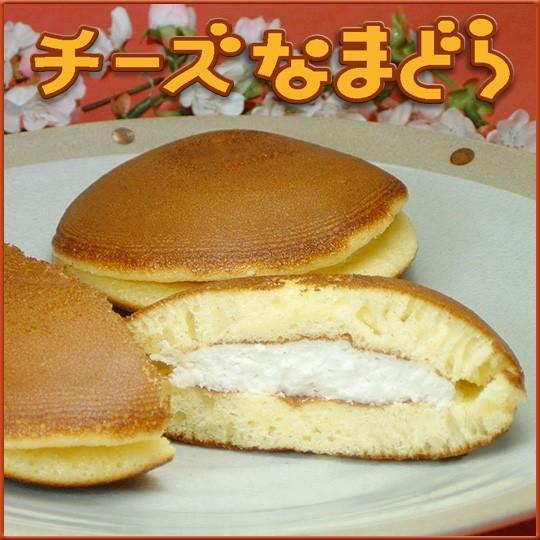 チーズなまどら(蔵王産クリームチーズ入り)/送...