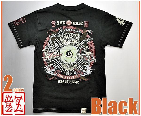 【和柄Tシャツ】竜図和柄四神獣半袖Tシャツ。バッ...