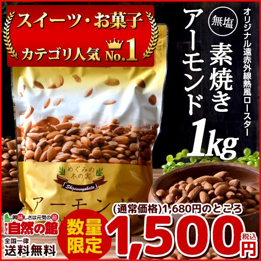800個限定★予約1/29〜2/2出荷 送料無料 無添加/...