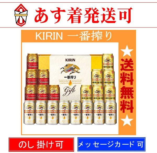 【あす着可:送料無料】K-IPC5  キリン 一