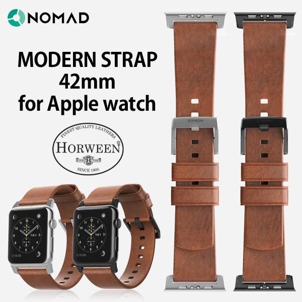 NOMAD ノマド Modern Strap モダンストラップ 42m...
