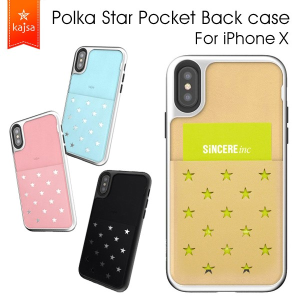 iPhoneX用 Kajsa カイサ Polka star pocket Back ...