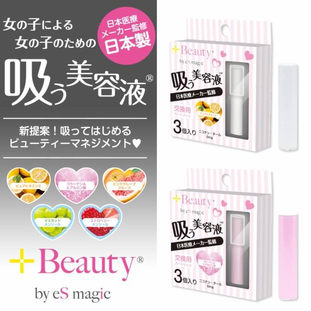 【メール便送料無料】+Beauty-プラスビューティ...