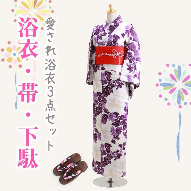 【浴衣 レンタル】nt-y060 浴衣3点セット☆浴衣・...