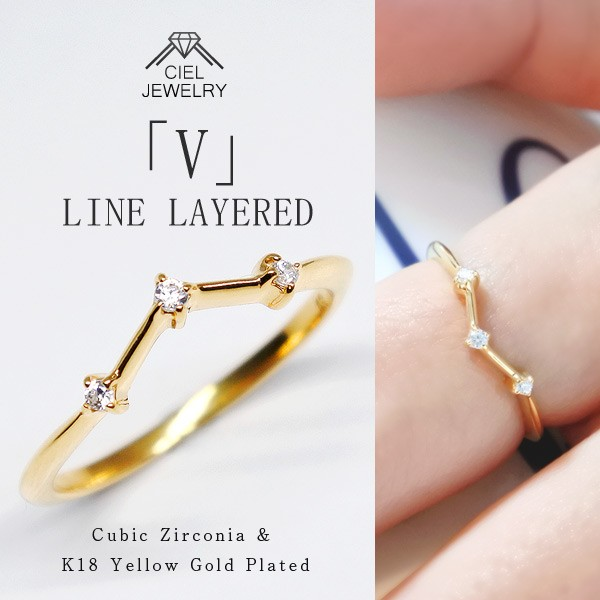 「V」ラインレイヤード リング CZダイヤモンド K1...