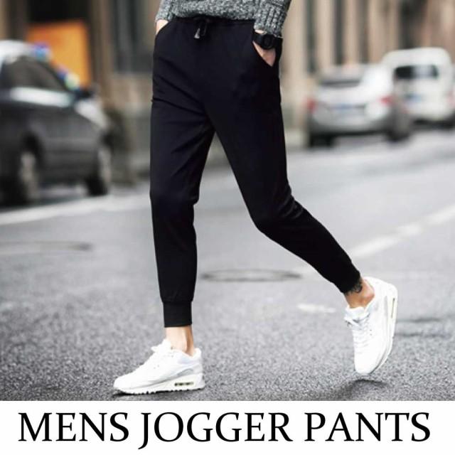 ボトムス ジョガーパンツ ジョガー メンズ メンズ...