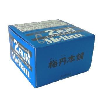 梅丹 2RUN(ツーラン)2粒×15包 5個セット【送料...