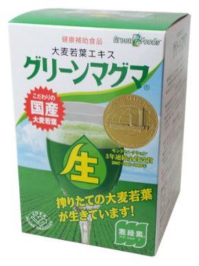 グリーンマグマ 生 170g 5箱セット【送料無料】