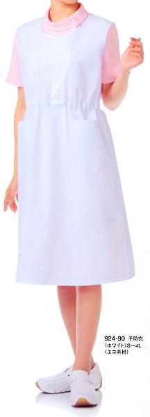 924-90 予防衣袖なし ホワイト (看護師 ドク...