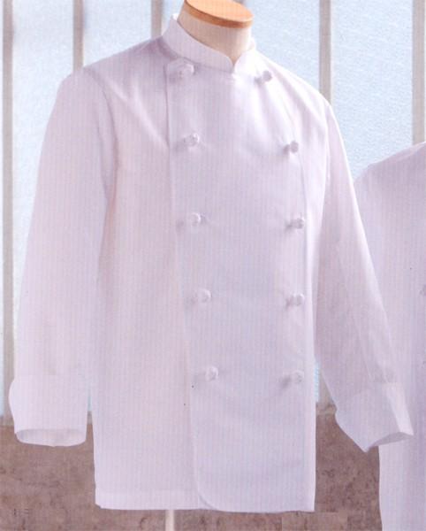 410-70 コックコート 長袖 全1色 (厨房 調...