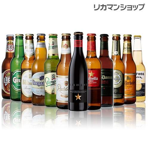 世界のビール 12本飲み比べ ギフトセット スペイ...