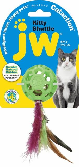 【JW Pet Company】キティ シャトル  猫 おもちゃ...