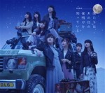 ◆Type A☆DVD付☆AKB48 CD+DVD【僕たちは、あの...
