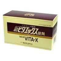 【第2類医薬品】360錠x2 送料無料 ビタエ...