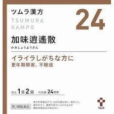 【第2類医薬品】ツムラ漢方 加味逍遙散(かみし...