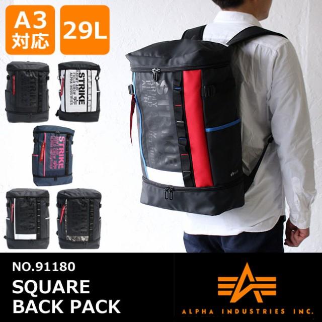 a21ac8732c51 ポイント10倍 アルファ リュック デイパック バックパック スクエア型 2層式 アルファインダストリーズ ALPHA